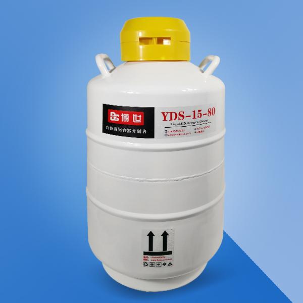 为什么选用低温液氮容器为低温样本库